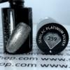 Kép 2/4 - 259 Semilac Uv Hybrid gél lakk Platinum Silver 7ml